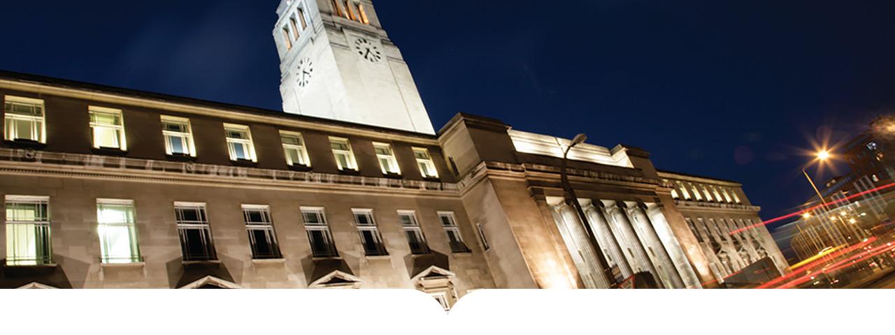 كلية إدارة الأعمال بجامعة ليدز